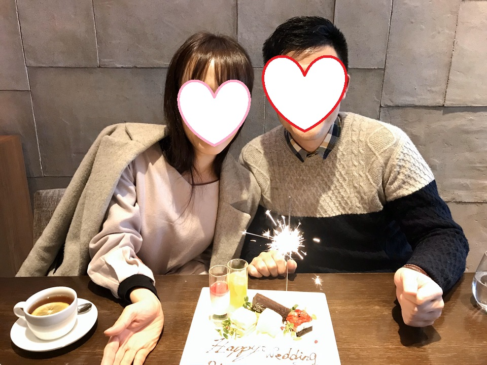 37歳爽やかSEさん!年下の看護師さんと交際3カ月弱でご成婚!!!